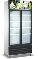 Commercial Refrigerator Freezer LC-1000M2F , Vertical Showcase With Glass Door